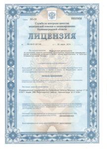 ip-kulakovskaya